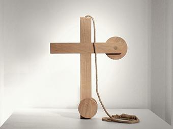 the training cross . pupsam